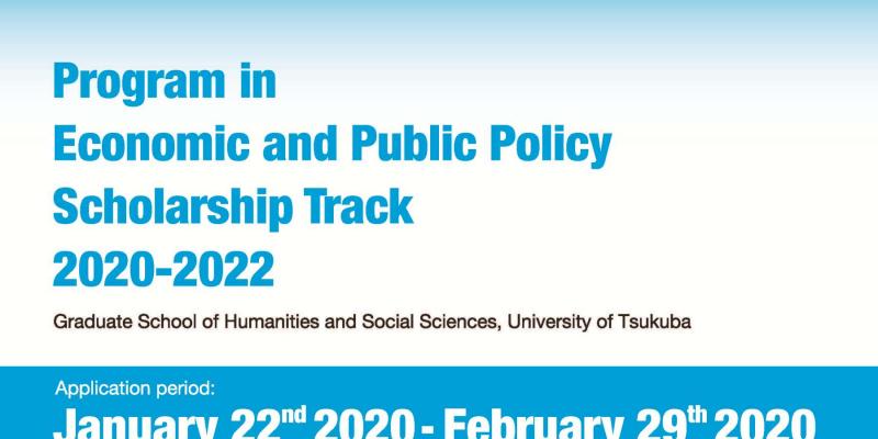 «The Program in Economic and Public Policy» մագիստրոսական ծրագիր