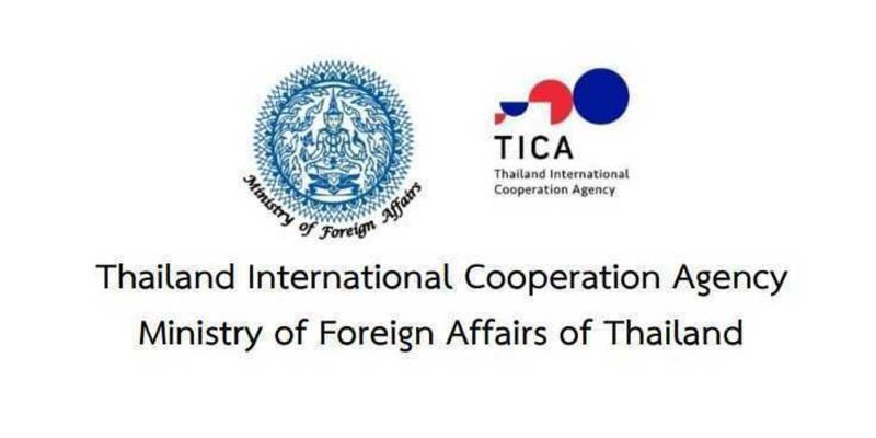Ուսման հրավեր Թաիլանդի Միջազգային զարգացման համագործակցության կազմակերպությունը (TICA) 2020