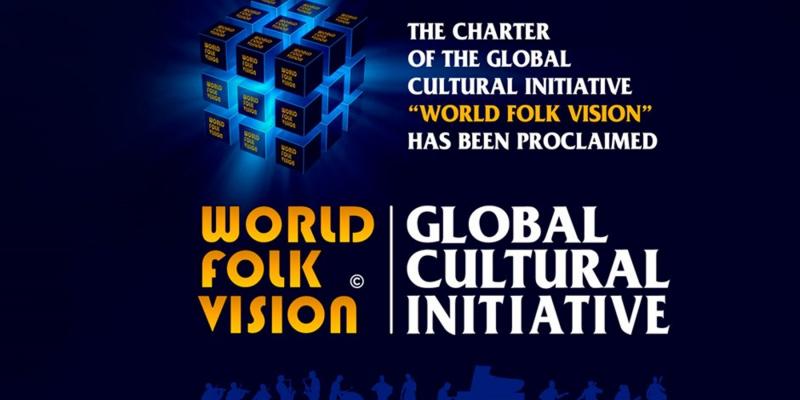 «World Folk Vision 2020» ազգային մշակույթների և արվեստների համաշխարհային մրցույթ-փառատոն