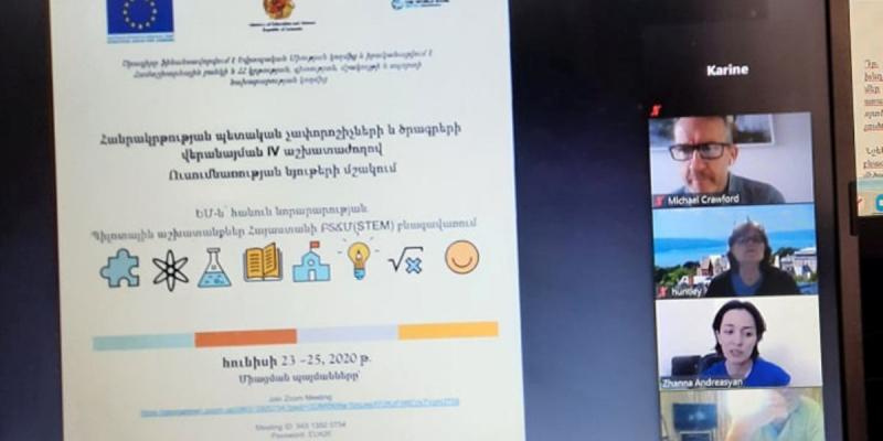 Հանրակրթության պետական չափորոշիչի և ծրագրերի վերանայման 4-րդ աշխատաժողովը՝ առցանց
