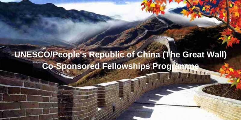 «Չինական Մեծ Պատ» կրթաթոշակային ծրագիր