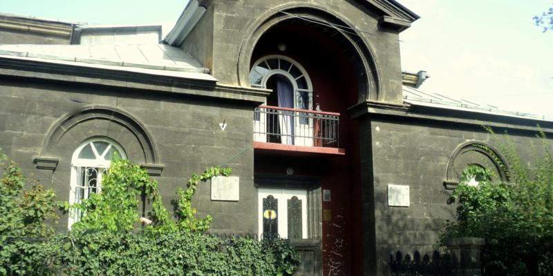 «Ավետիք Իսահակյանի տուն-թանգարան» ՊՈԱԿ