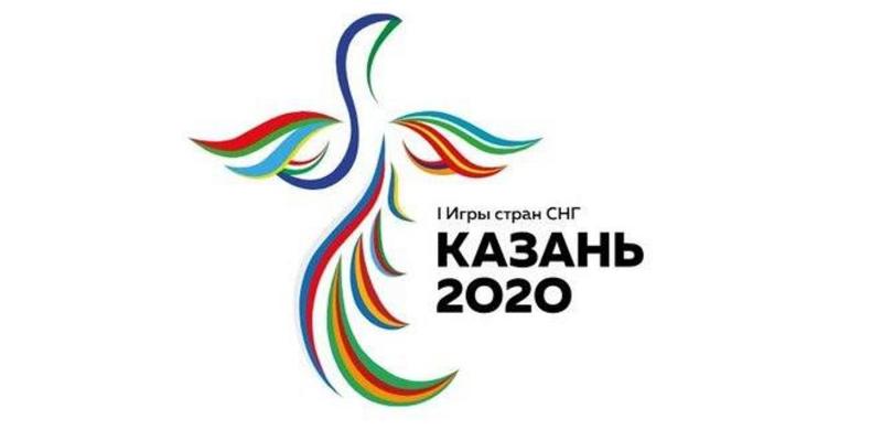 Կորոնավիրուսի պատճառով Հայաստանը չի մասնակցի ԱՊՀ երկրների առաջին խաղերին