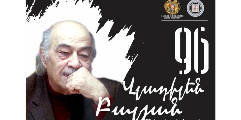 Romances and songs: Jubilee online concert dedicated to Vladilen Balyan
