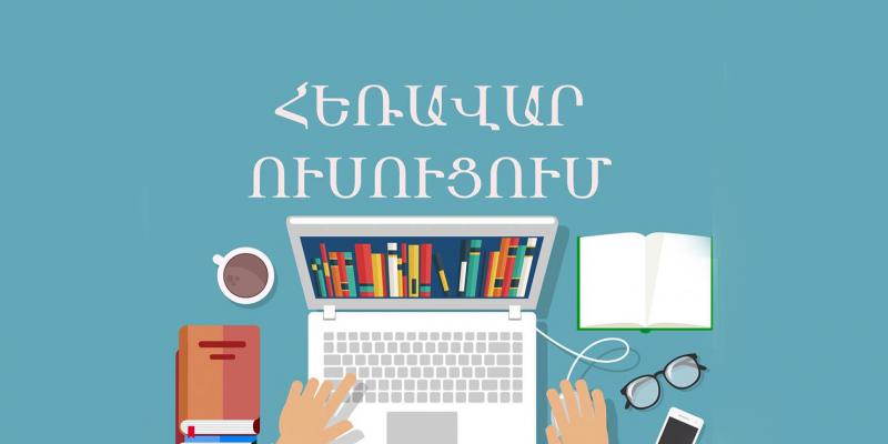 #Победим. Непрерывность учебного процесса в школах обеспечена