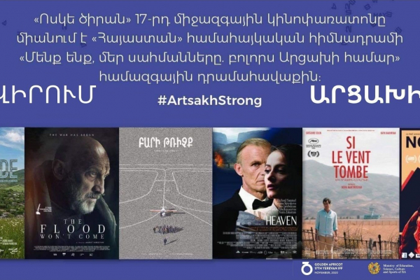 """Golden Apricot"" joins the Pan-Armenian Fundraising with ""Dedication to Artsakh"" Project"