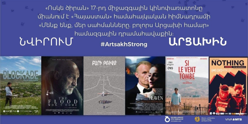 """""""Golden Apricot"""" joins the Pan-Armenian Fundraising with """"Dedication to Artsakh"""" Project"""