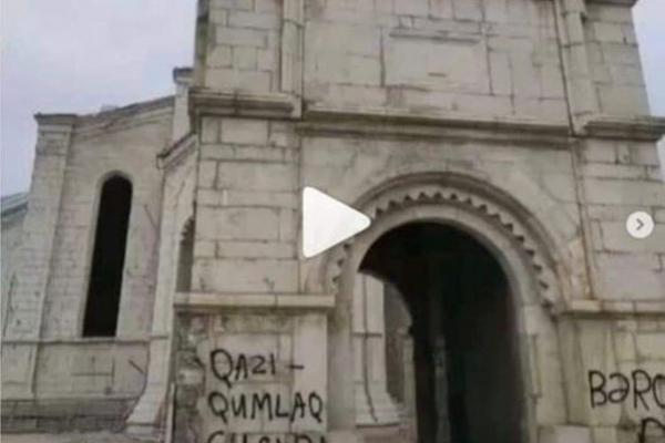 Министерство НОКС РА обращается к соответствующим международным органам с просьбой немедленно предотвратить культурный вандализм