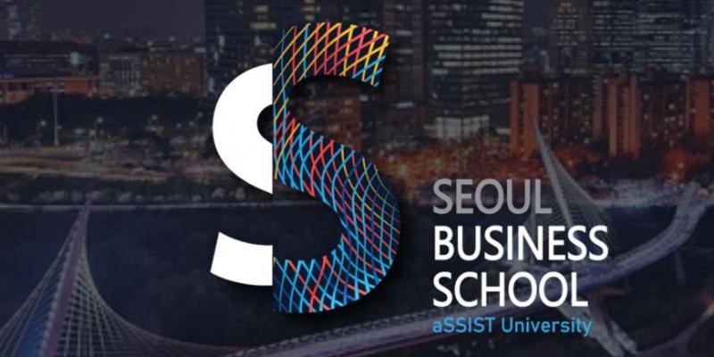 Ուսման հրավեր «Seoul Business School»-ում