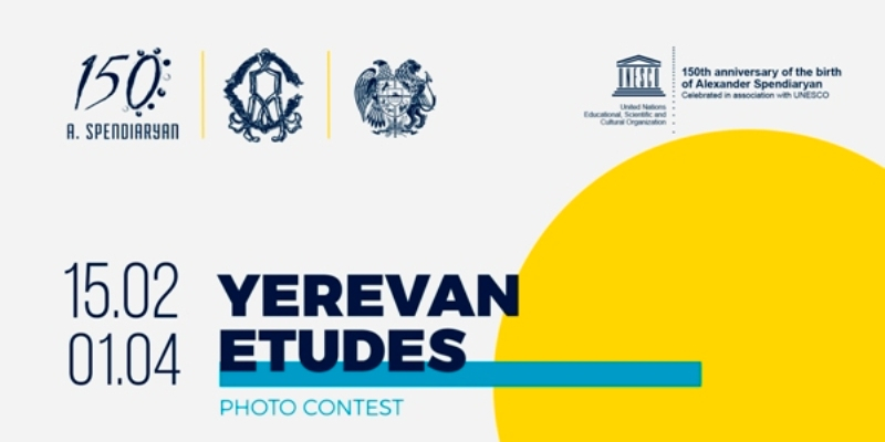 Լուսանկարչական մրցույթ՝ «Երևանյան էտյուդներ»