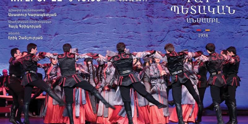 Հայաստանի պարի պետական անսամբլի մենահամերգը նվիրված է Համո Սահյանի ծննդյան 105-ամյակին