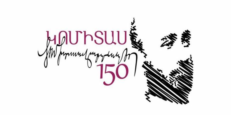 Հոբելյանական համերգ՝ նվիրված Կոմիտասի ծննդյան 150-ամյակին