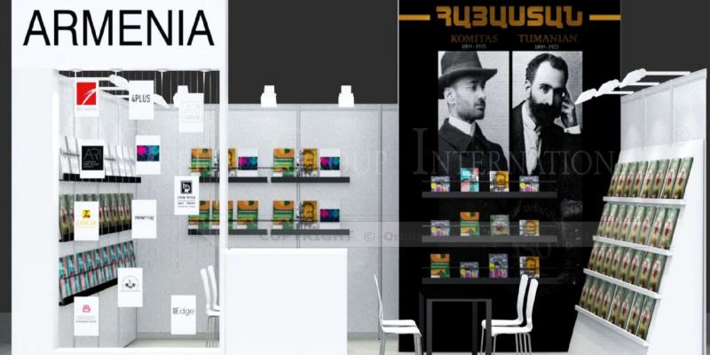 Հայաստանն առանձին տաղավարով կմասնակցի Ֆրանկֆուրտի գրքի միջազգային ցուցահանդեսին
