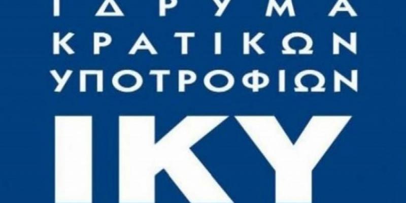 Ժամանակակից հունարեն լեզու և մշակույթ թեմայով դասընթաց