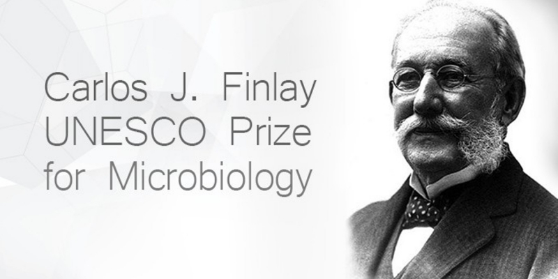 Մանրէաբանության ոլորտում Կարլոս Ջ. Ֆինլեյի անվան ՅՈՒՆԵՍԿՕ-ի մրցանակ- 2020