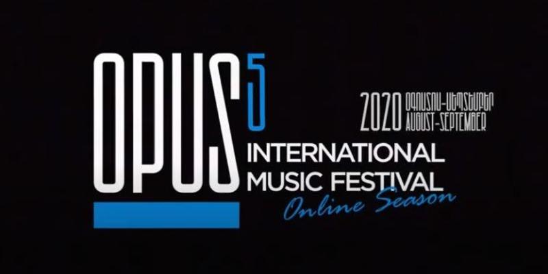 «ՕՊՈՒՍ» միջազգային երաժշտական փառատոն