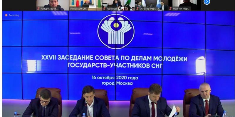 Состоялось заседание Совета по делам молодежи государств – участников Стран Независимых Государств