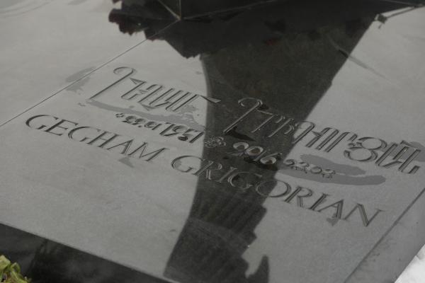 Гегам Григорян 70. «Человек, любящий классическую музыку, не срубит дерево»
