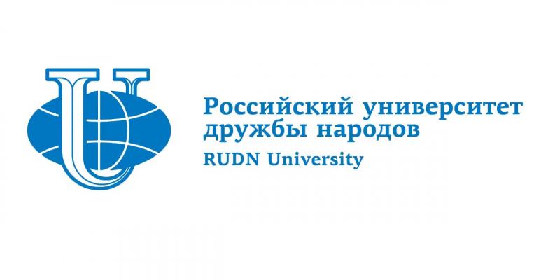 ԺԲՌՀ-ն հայտարարում է 2021-2022 թթ. ուսումնական տարում օտարերկրյա քաղաքացիների ընդունելություն
