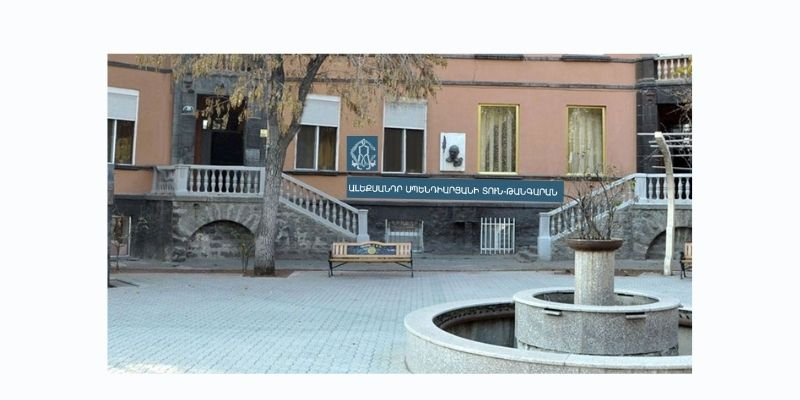 «Ա. Սպենդիարյանի տուն-թանգարան» ՊՈԱԿ