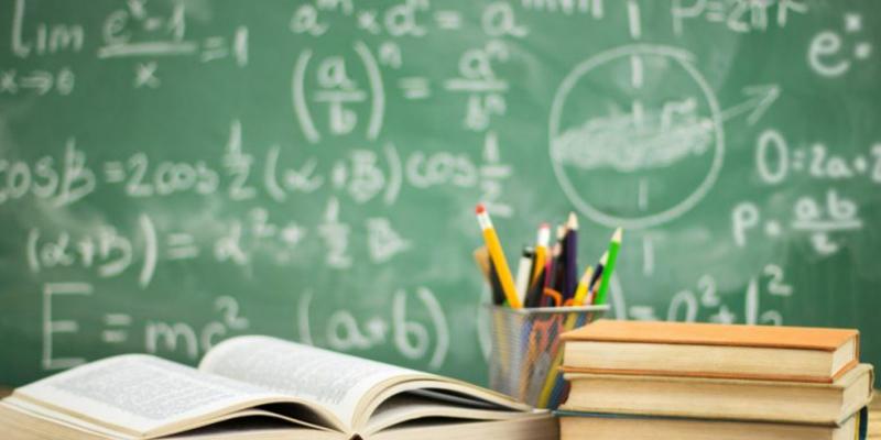 Հայտարարություն հանրակրթական ուսումնական հաստատության ղեկավարման իրավունք /հավաստագիր/ ստանալու նպատակով վերապատրաստում իրականացնող կազմակերպություններին երաշխավորելու մրցույթի վերաբերյալ