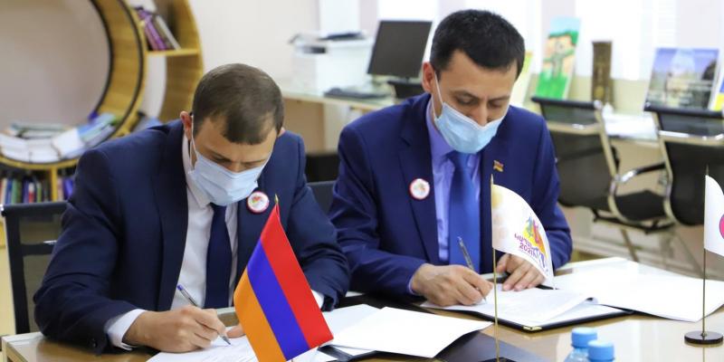 Կապանը 2021 թ. Հայաստանի Երիտասարդական մայրաքաղաքն է