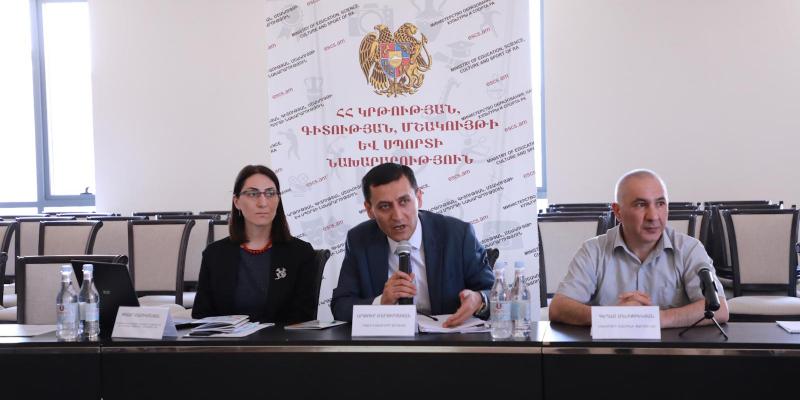 ԿԳՄՍ նախարարին կից հասարակական խորհրդի նիստում քննարկվել է «ՀՀ երիտասարդական պետական քաղաքականության 2021-2025 թթ. ռազմավարության» նախագիծը
