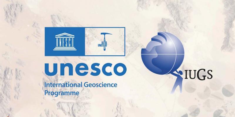 Երկրագիտության բնագավառում նոր նախագծերի մրցույթ