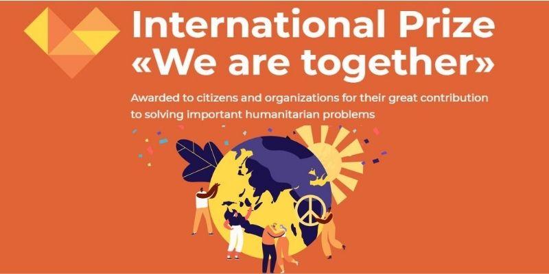 Մեկնարկել է «Մենք միասին ենք» միջազգային մրցույթը