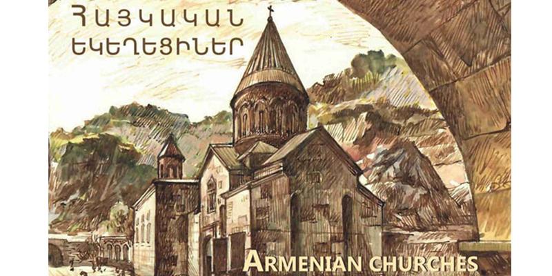 ԱՊՀ երկրների «Գրքարվեստ» ամենամյա մրցույթում Հայաստանն արժանացել է մրցանակային տեղերի