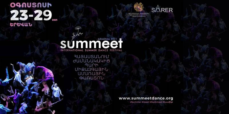 «SUMMEET». առաջին անգամ Հայաստանում կանցկացվի ժամանակակից պարի միջազգային փառատոն