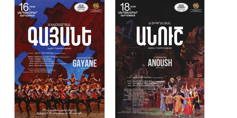 Մեկնարկում է Հայաստանի օպերայի և բալետի թատրոնի 89-րդ թատերաշրջանը