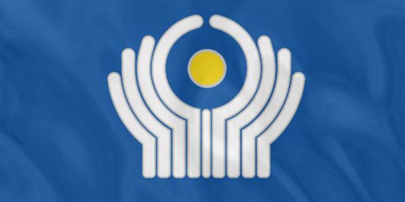 Հայտարարություն. ԱՊՀ մասնակից պետությունների երիտասարդական հասարակական կազմակերպությունների համաժողով