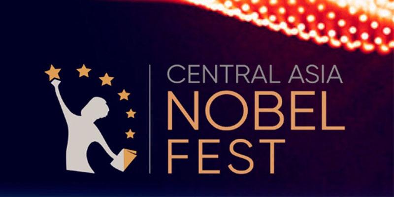 Հայտարարություն. կանցկացվի «Nobel Fest» գիտական փառատոնը